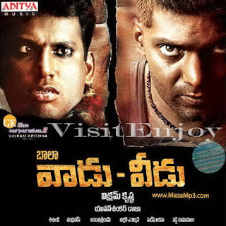 Vaadu Veedu songs free download mp3 2011
