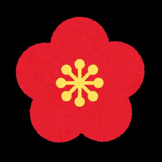 梅の花のイラスト・マーク: シンプルでかわいい ...