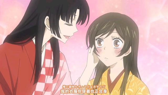 元氣少女緣結神 過去篇 OAD (神様はじめました, Kamisama Hajimemashita OVA)