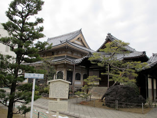 Seishuji Temple in Nagoya