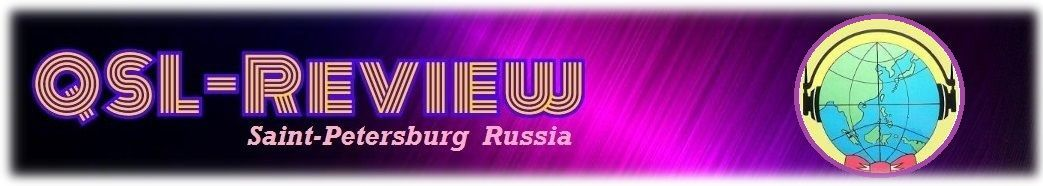 QSL-review
