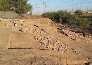 Gate of Goliath City of Gath photo