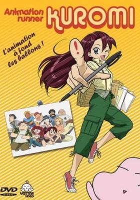 Animation Runner Kuromi 2