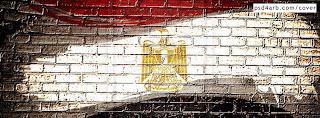 غلاف فيس بوك مصر - علم مصر مرسوم على الحائط Facebook Cover Egypt