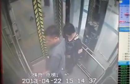 Perbuatan Terkutuk seorang penumpang wanita dalam Lif dirakam