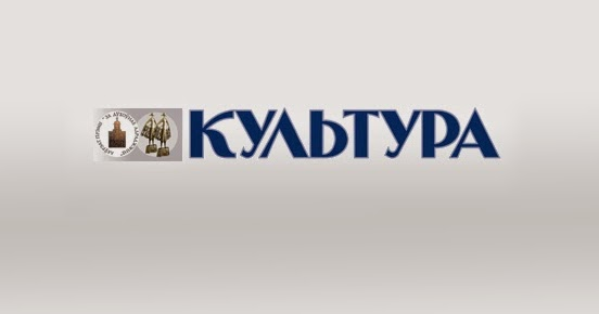 4 июня православный праздник что нельзя делать