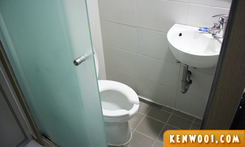 namsan guest house toilet