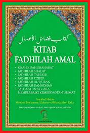 KITAB FADAIL AMAL