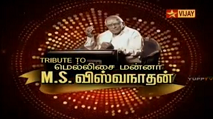 Watch Tribute To Mellisai Mannar Ms Viswanathan Vijay Tv 18th July 2015 Full Show HD MSV Best Moments Youtube 18-07-2015 Watch Online Free Download