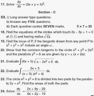 maths 2b model papers intermediate