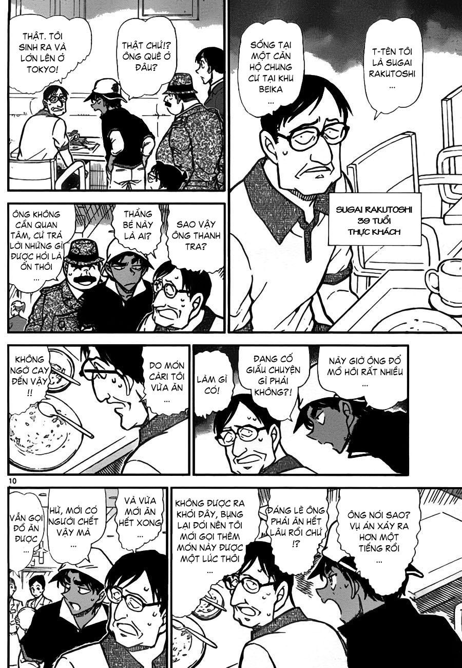 Detective Conan - Thám Tử Lừng Danh Conan chap 779 page 10 - IZTruyenTranh.com