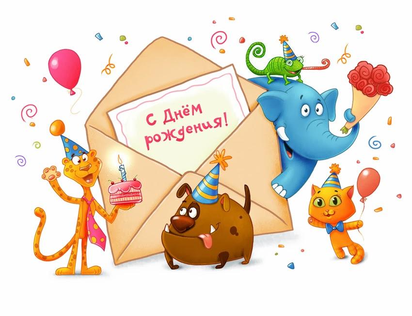 Веселые поздравления школьнику в день рождения