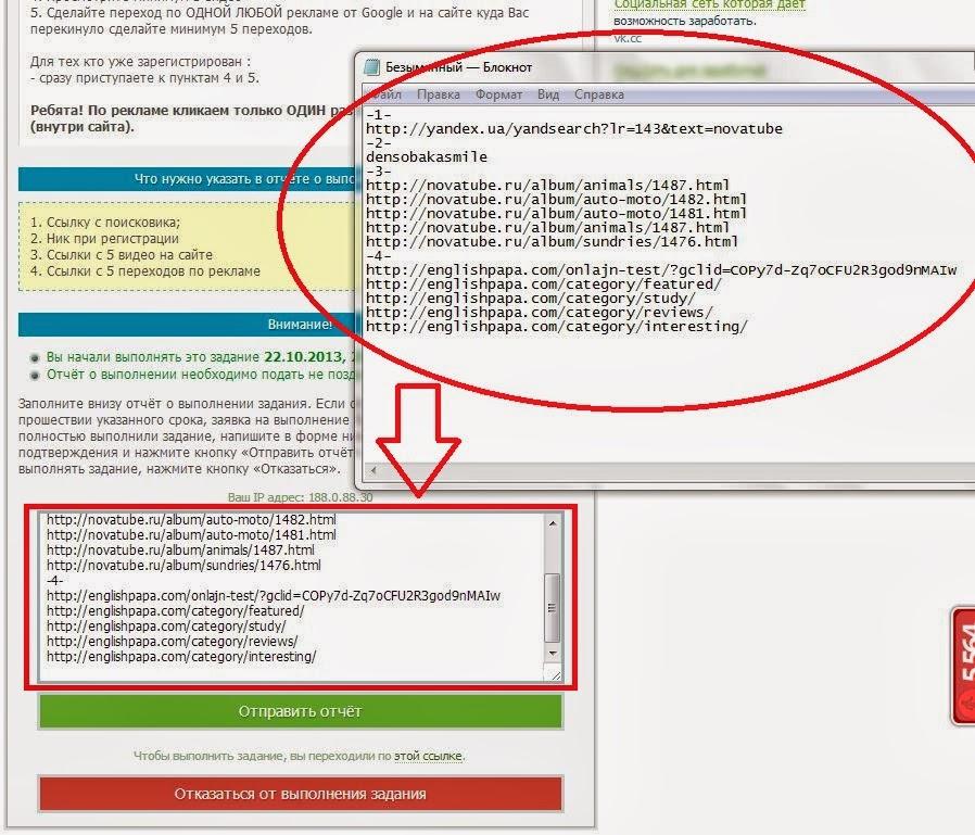 Как сделать переход на сайт в html