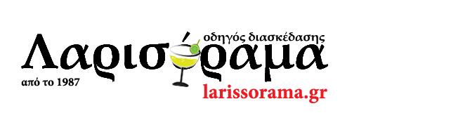 larissorama.gr