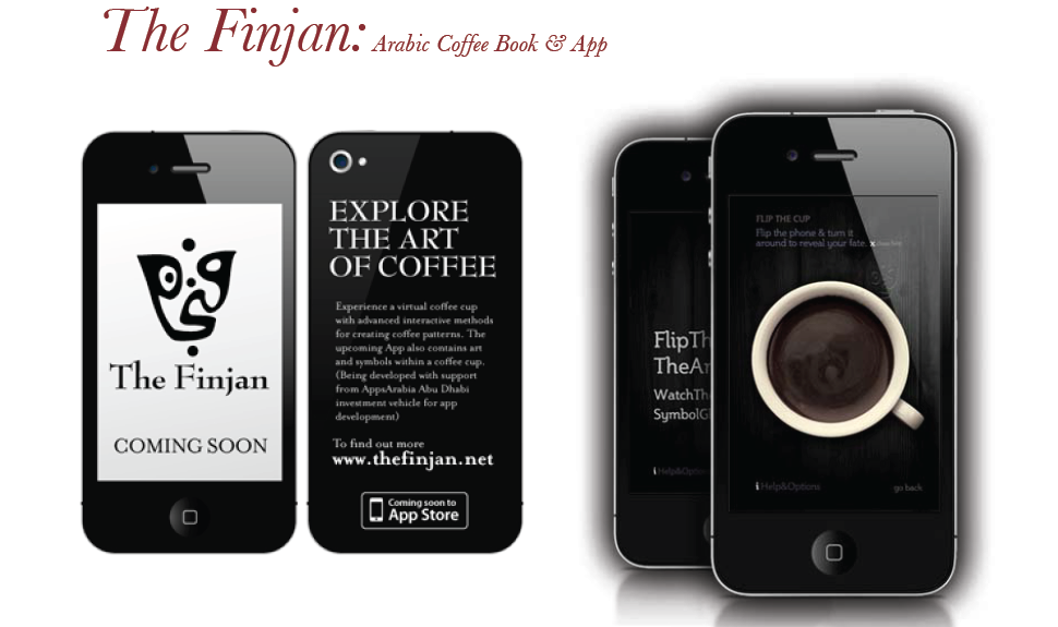 Oasis Unedited: The Finjan: Arabic Coffee Culture App > Interview with ...