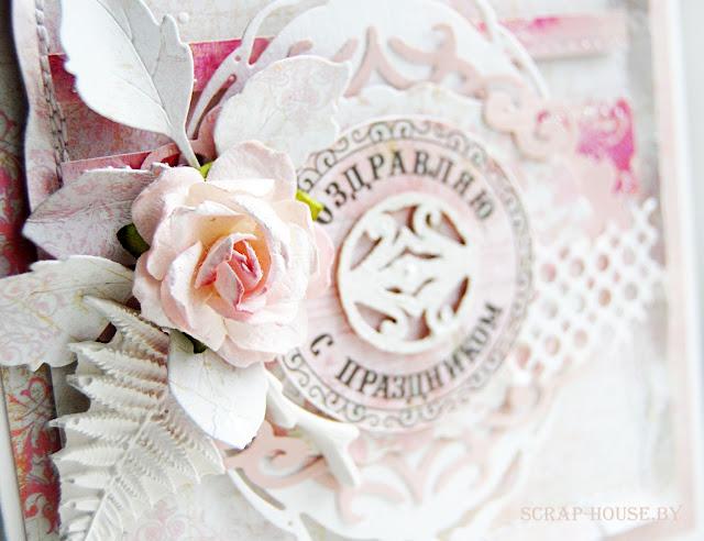 открытка на свадьбу минск