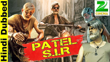 Poster Of Patel S.I.R Full Movie in Hindi HD Free download Watch Online 700MB HD