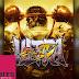 Nuevo vídeo de Ultra Street Fighter IV
