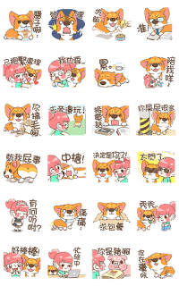 line sticker PonPon loves to eat!