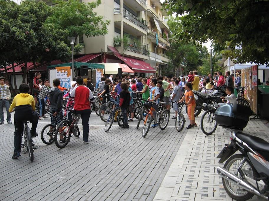 Ποδηλατοδρομία 2009