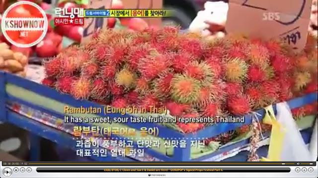 Running Man, Park Ji Sung, Kim Jong Kook, Yoo Jae Suk, Lee Kwang Su, Ji Suk Jin, Song Ji Hyo, HaHa, Gary, Eung Oh, rambutan, Malaysia, belacan, terompah
