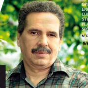 الدكتور جمال الصقلي
