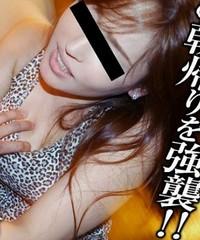 WATCH 150925993 Aika Mizusawa [HD]