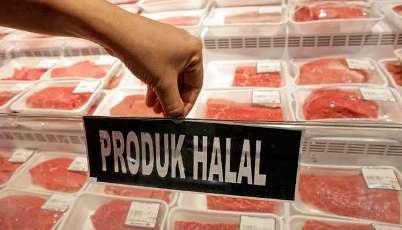 Definisi Halal Menurut MUI