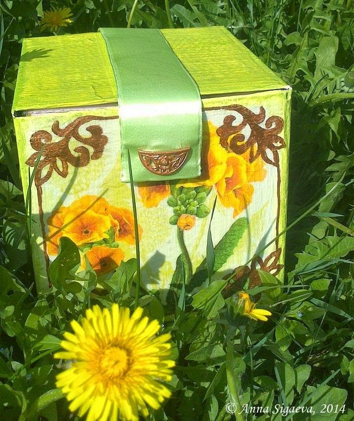 коробка для хранения салфеток