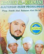 Album Jamiyyah Hidayah Al Rohmani 2 - Aqbalas Sa'du 'Alaina
