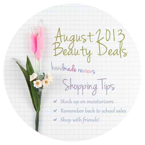 Sigma Beauty August 2013 10 off Coupon Code
