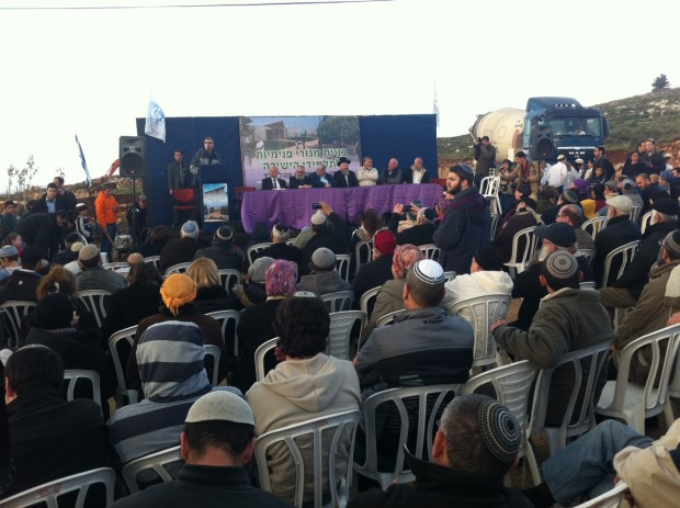 Isrealis Mark 2-Year Anniversary Of Fogel Family Massacre by Palestinians