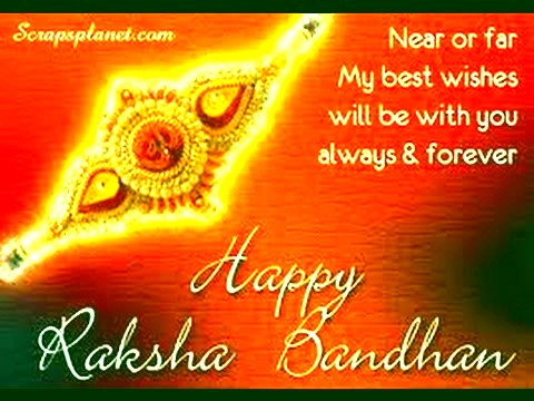 Happy Raksha Bandhan Message, Rakhi Messages 2015 For Brother And Sisters