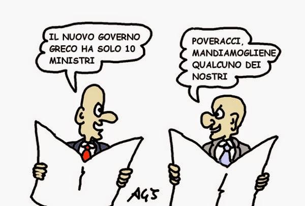 Tsipras, grecia, ministri vignetta satira