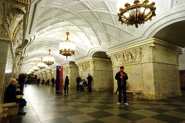 estações de metropolitano de Moscovo - Estação de Metro Prospekt Mira