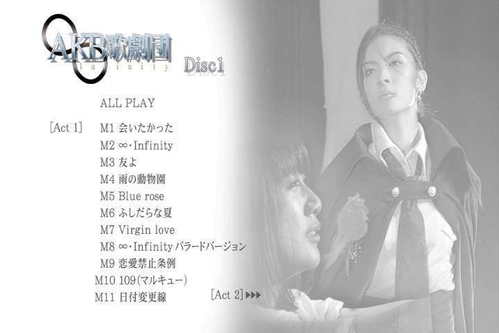 AKB49~Renai Kinshi Jourei~ The Musical [DVD-rip] [ENG SUB]golkes