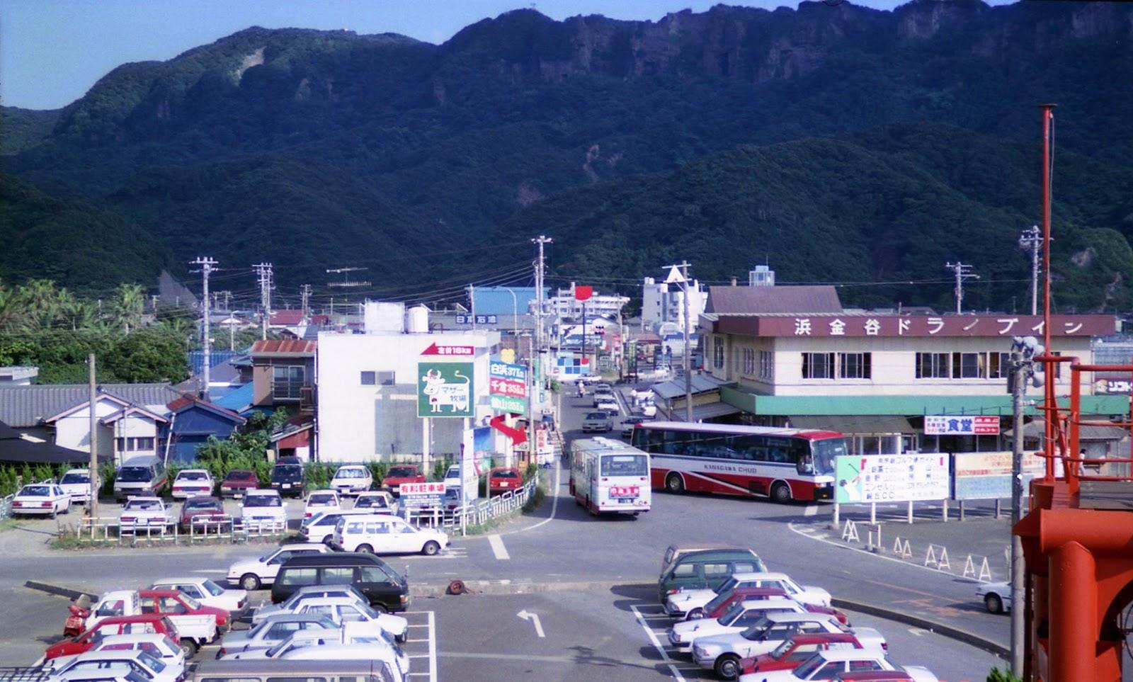 フェリーサービスセンター,千葉,浜金谷〈著作権フリー無料画像〉Free Stock Photos