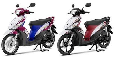 Motor Baru 2014