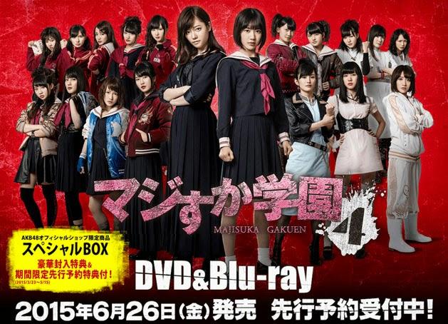 cover-dvd-bluray-majisuka-gakuen-4