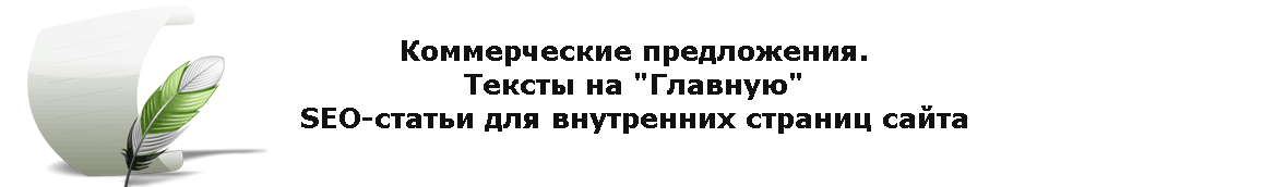Блог копирайтера