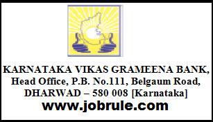 Karnataka Vikas Grameena Bank (KVGB) Latest Officers & Office Assistant (Multipurpose) Jobs Opening December 2014