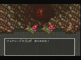 Faerie Dragon? If that's a dragon, the Hurrdo's a goose.