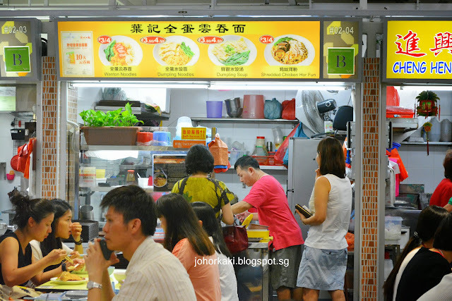 Yap-Kee-Wanton-Mee-Singapore-葉记全蛋云吞面