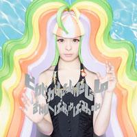The Top 50 Albums of 2014: 37. きゃりーぱみゅぱみゅ[Kyary Pamyu Pamyu] - ピ カ ピ カ ふ ぁ ん た じ ん [Pika Pika Fantajin]