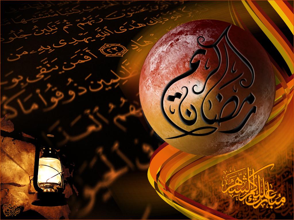 http://2.bp.blogspot.com/-_uIachA2nUs/Tk-6yYt7dbI/AAAAAAAADQA/CoZuTLN1Ra8/s1600/ramadan-kareem-wallpaper.jpg
