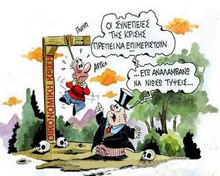 Εν μέσω ολυμπιακών αγώνων κάναμε το δικό μας παγκόσμιο ρεκόρ : Πρώτη η Ελλάδα στην κρατική ενίσχυση προς τις τράπεζες!
