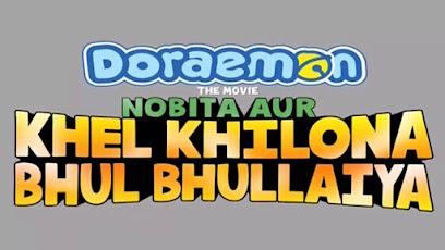Doraemon Movie Nobita Aur Khel Khilona Bhul Bhullaiya In Hindi