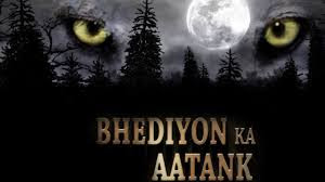 Bhediyon Ka Aatank – Full  Action in Hindi