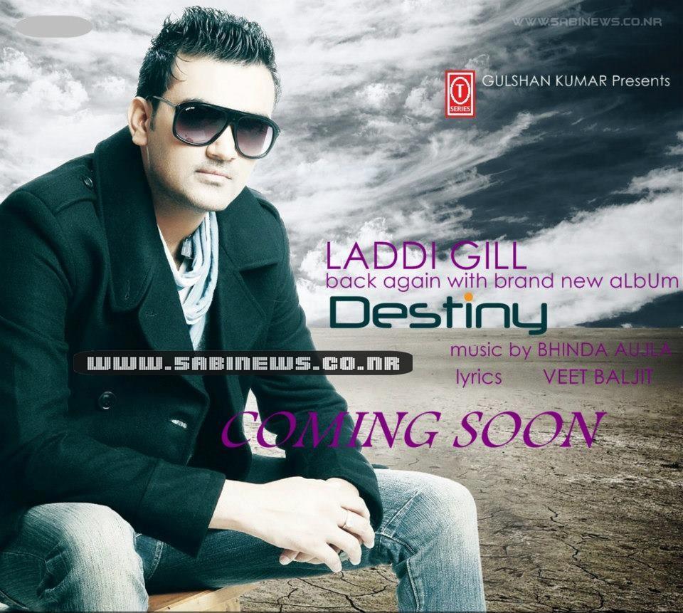Destiny (Music