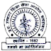 UP Higher Education Recruitment 2014 Apply Online for 1652 Asst Professor Posts